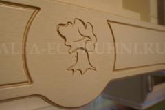 Logotip-Al'fa